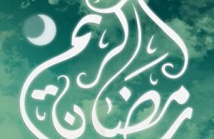Ramadan Packages 2014