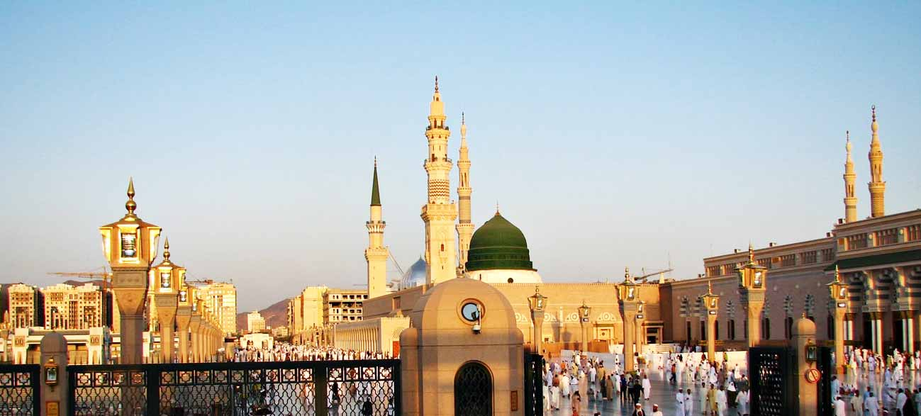 Umrah tour packages