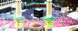 Cheap-Umrah-Packages-2017