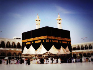 Why Umrah Popular in Muslims