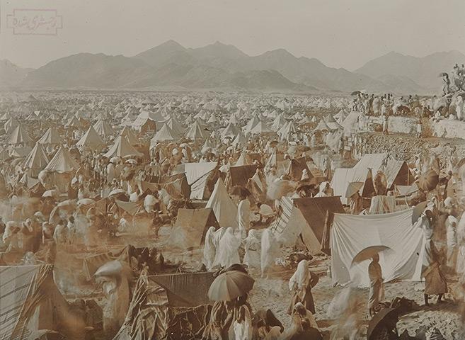 pilgrims camping in Arafat