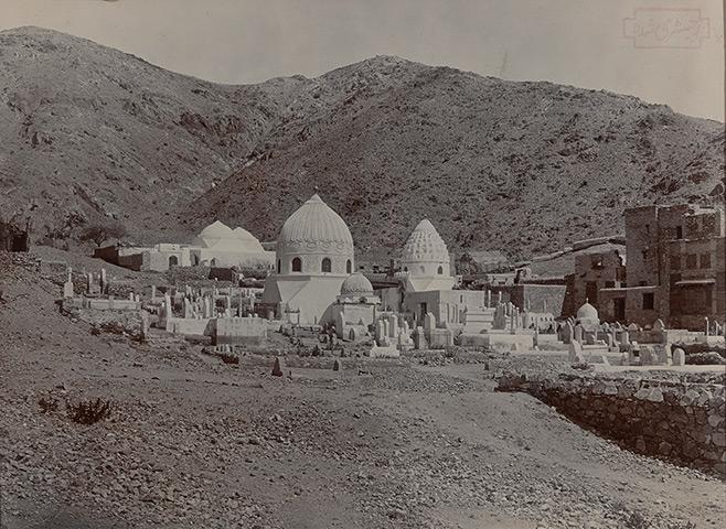 The Paradise of al-Ma'ala