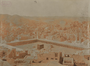 the Ka'bah and sanctuary at Mecca from an elevated position