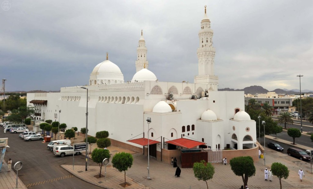 Qiblatain Mosque