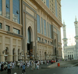 Al-Eman-Royal