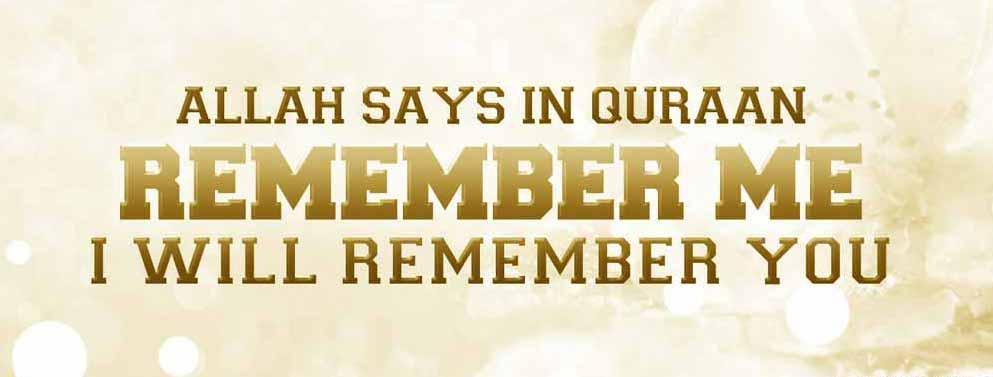 Quran majeed answered