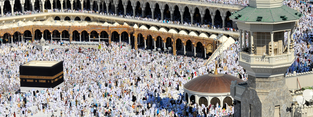 A piece about Hajj experience