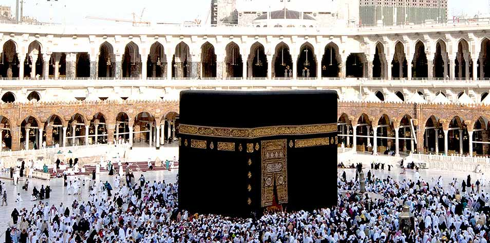 Complete the Hajj and 'Umrah for Allaah