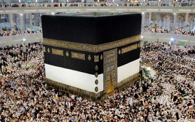 Hajj and Spiritual Discipline
