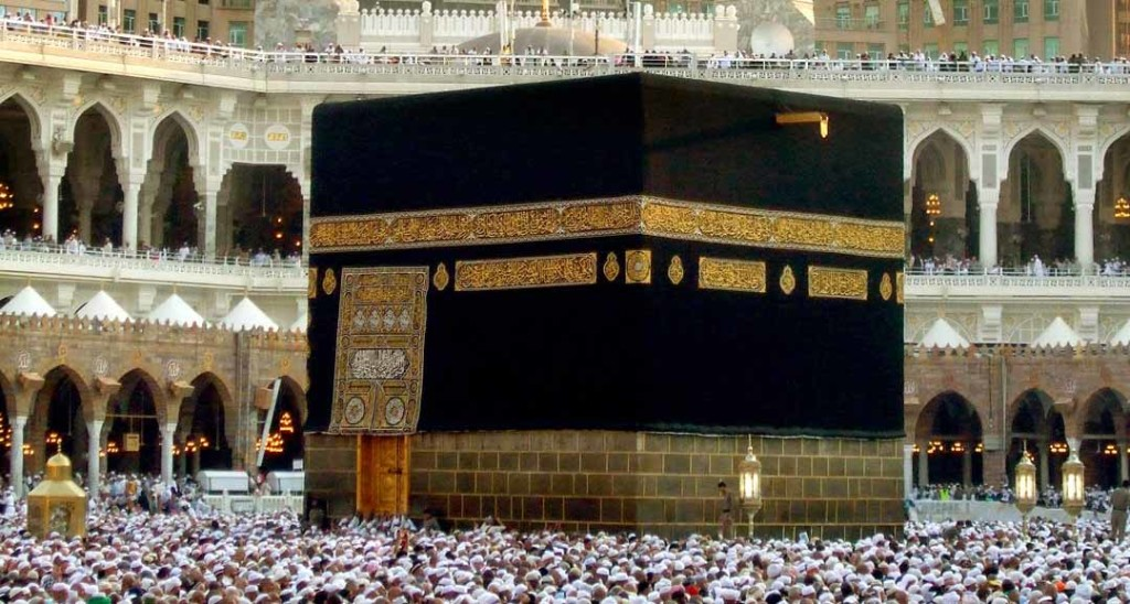 Important Etiquettes of Hajj
