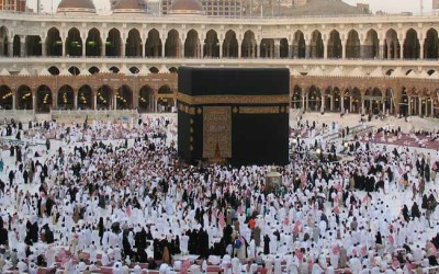 Gaining True Benefit from Hajj