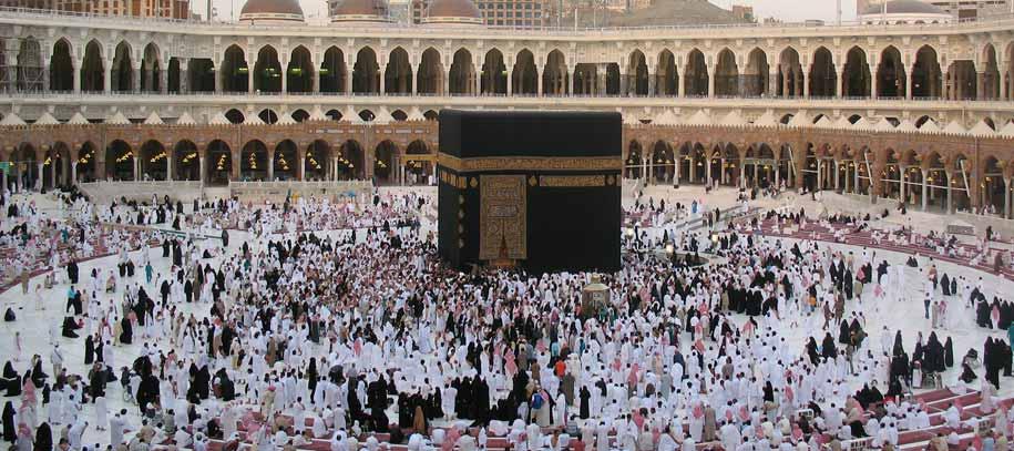 Gaining True Benefit from Hajj