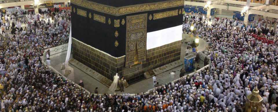 Virtues of 'Umrah Performed in Ramadan