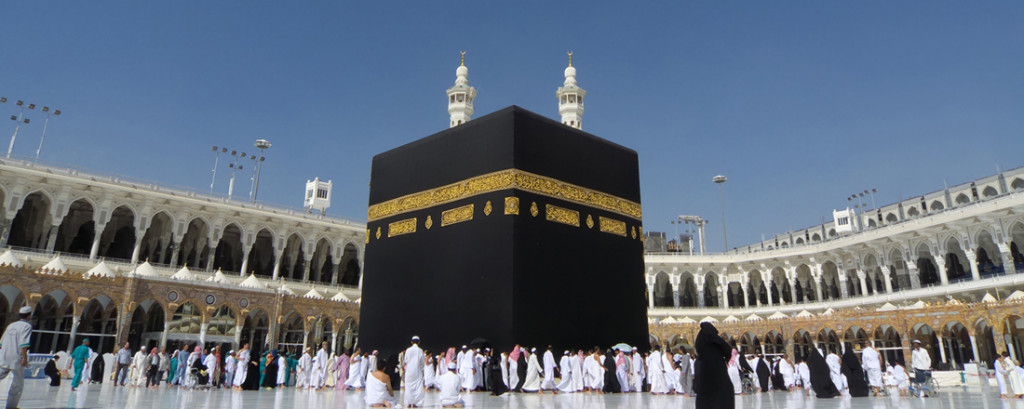The meaning of Umrah in Ramadan being equivalent to Hajj