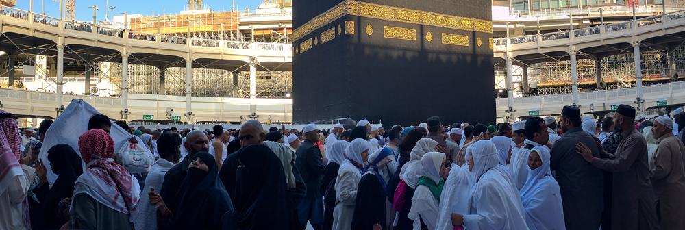 Ramadan blessings