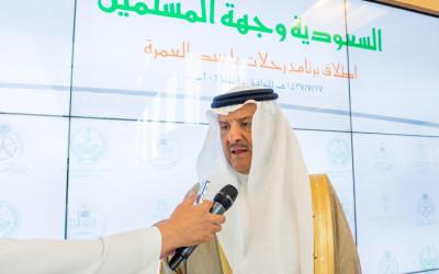Now Umrah visas can be converted into tourist visas