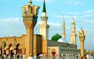 Prophet's sermon on holy month
