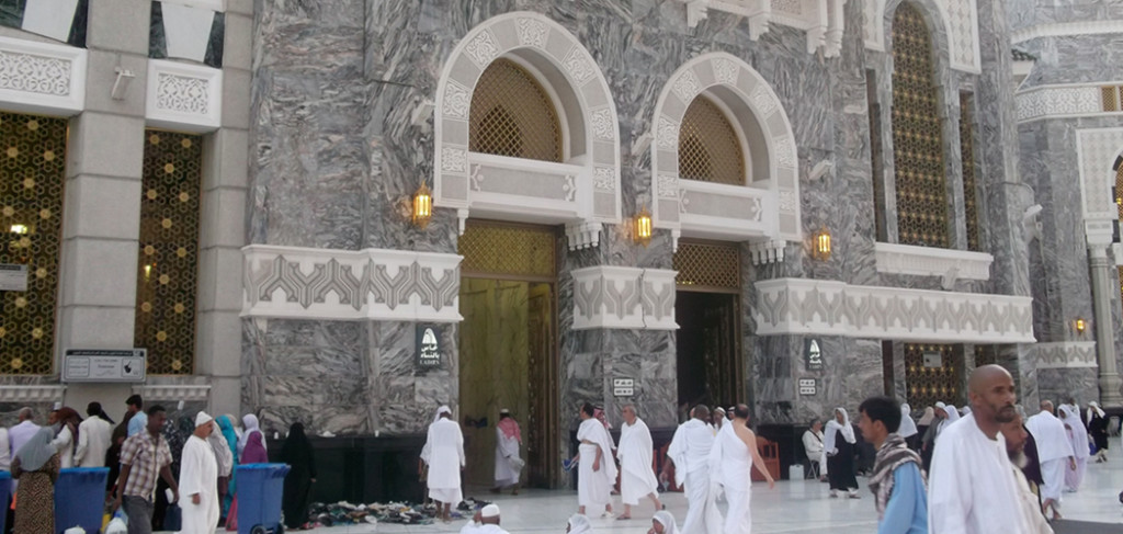 210 doors in Haram for entry and exit of pilgrims
