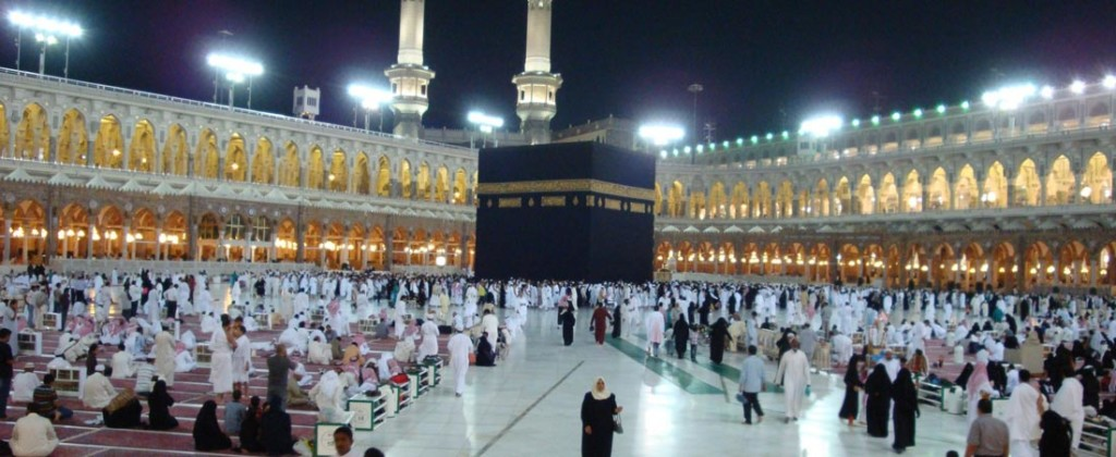 Ruling on umrah is umrah compulsory or sunnah