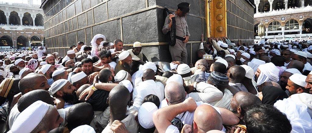 Rites of Hajj