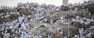The Fifth Pillar of Islam The Pilgrimage (Hajj)