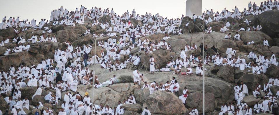 The Fifth Pillar of Islam: The Pilgrimage (Hajj)