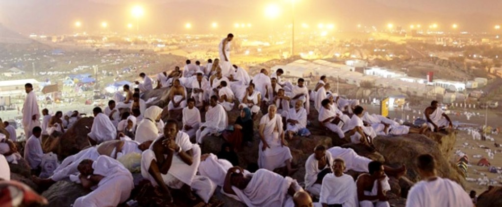 The educational purposes of Hajj