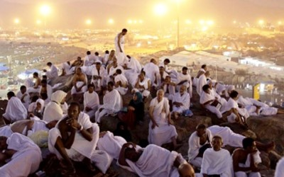 The educational purposes of Hajj