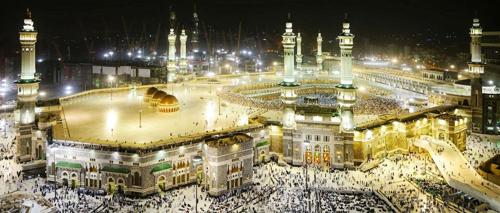 Conditions under which hajj becomes compulsory