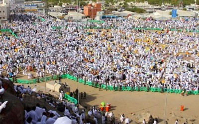 How can your Hajj be accepted