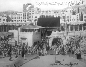 makkah-old