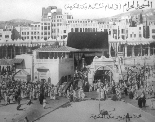 makkah old picture
