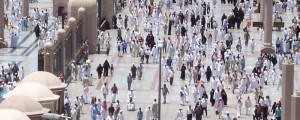 is-it-permissible-to-perform-umrah-repeatedly