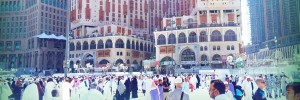 minor-pilgrimage-umrah-hadeeths