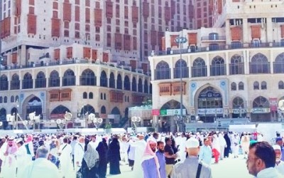 Minor Pilgrimage (Umrah) Hadeeths