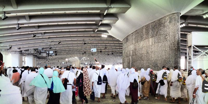 Returning Home from the Hajj Trip