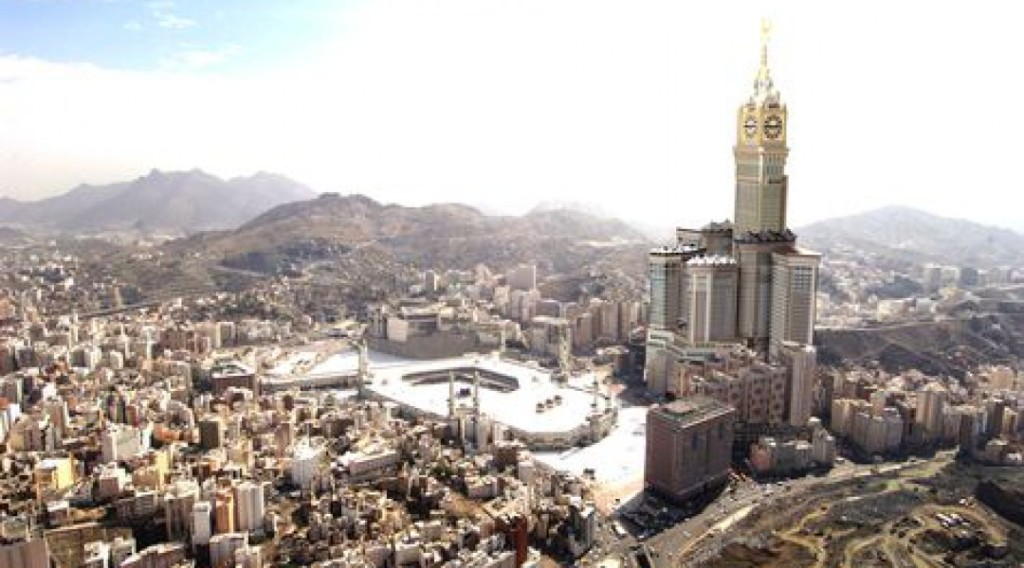 Modern Challenges to the Spirit of Hajj