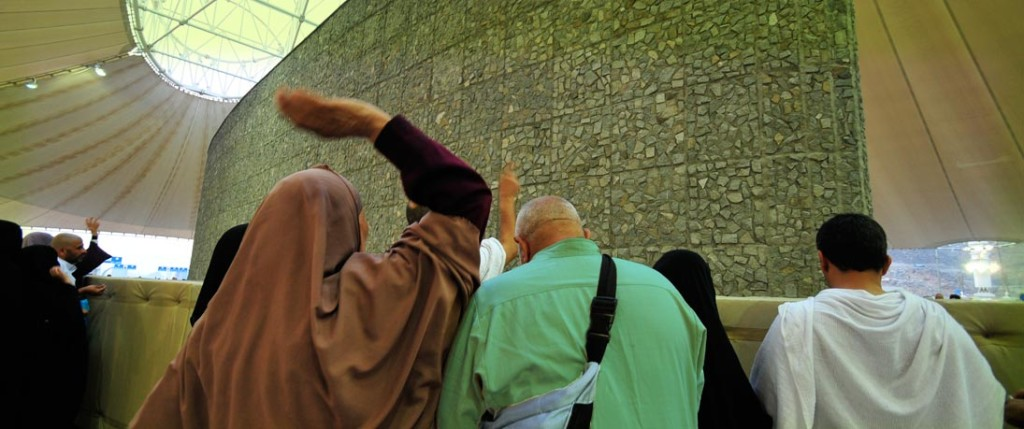 Supplications Of Hajj