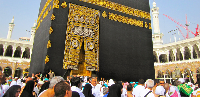An Insight into the World of Hajj & Umrah