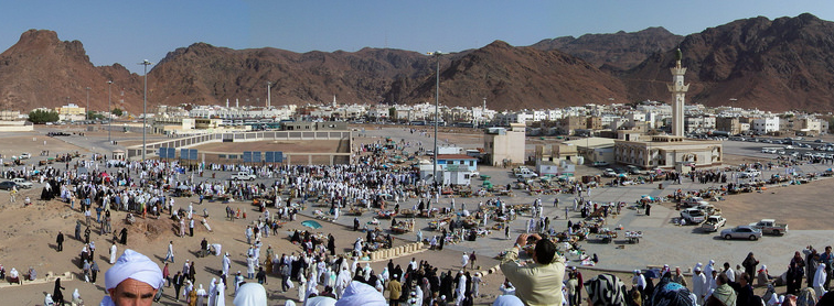 Umrah: Duas from the Qur'an and Sunnah