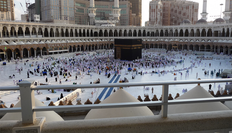 Why is Hajj getting so expensive ?