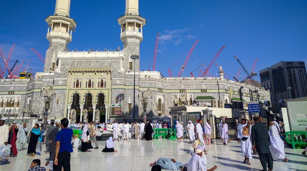 The internal dimensions of Hajj