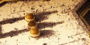 Umrah-Minor-Pilgrimage-Hadith