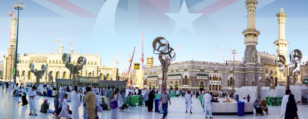 Umrah Packages UK