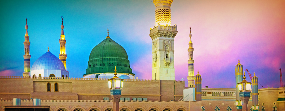 Umrah package deals Now Available For uk base Pilgrimages