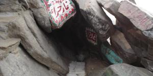 cave-hira