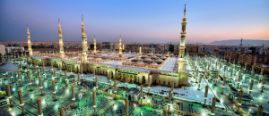 (Madinah) Prophet mosque