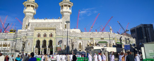 The-Obligation-of-Hajj-and-Umrah