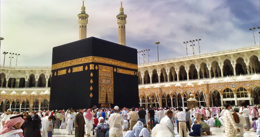 Umrah Package Awaits you at British haj travel