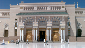 Umrah-package-offer-to-provide-everyone-Muslims-in-UK
